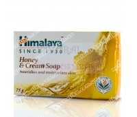 Сливки и Мёд (Гималая) / Himalaya, Honey & Cream Soap / 75 г