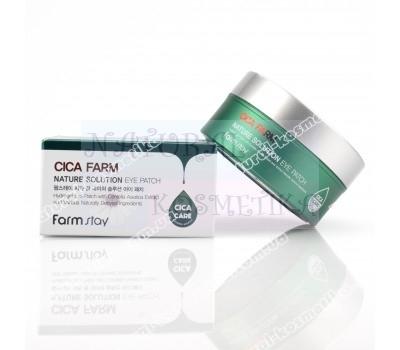 Гидрогелевые патчи для кожи вокруг глаз, Антивозросные патчи, FarmStay Cica Farm Nature Solution Eye Patch, 90г