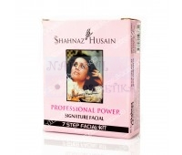 Набор Шахназ Хусейн, комплекс для очистки лица, Shahnaz Husain Professional Power Signature Facial 7 Step