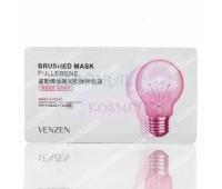 Антивозрастная  маска для лица, VENZEN, Fullerene Rejuvenating Moisturizing Elastic Mask