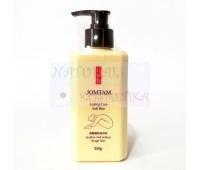 JOMTAM Lasting Care Soft Skin смягчающий лосьон для тела с фруктовой кислотой 250 мл