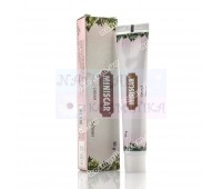 Минискаре - супер эффективный крем от растяжек, Miniskar cream, Charak 30 г