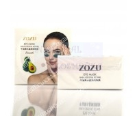 Патчи для глаз Zozu Eye Mask Shea Crystal Repair, 60 шт