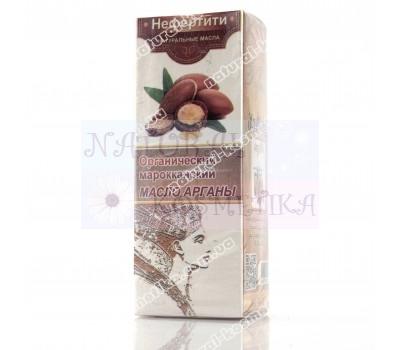 Органическое марокканское аргановое масло, Organic Moroccan Argan Oil, 125 мл