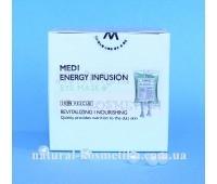 Лечебные гидрогелевые патчи с аминокислотами Siayzu Raioceu Eye Mask Moist Amino Acids, 60 шт