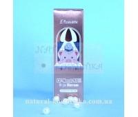 Омолаживающая сыворотка для лица с 97% ласточкиного гнезда Elizavecca CF-Nest 97% B-Jo Serum/ 50 ml