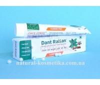 Зубная паста Премиум Дант Ратан Кхади Dant Rattan Herbal Premium Toothpaste Khadi100 гр