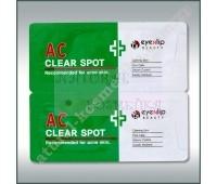 Крем от высыпаний на коже, EYENLIP AC Clear Spot (pouch), 1g + 1g