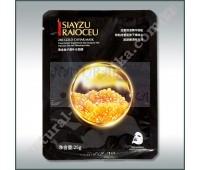 Тканевая маска для лица, Siayzu Raioceu 24Gold Caviar Mask, 25 г