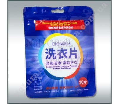 Пластины для стирки BIOAQUA Concentrated Laundry Formula Gentle And Clean 20 шт