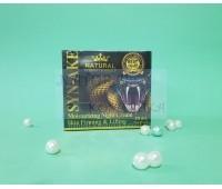 Ночной крем со змеиным ядом для укрепления и лифтинга  кожи лица / Syn-Ake / Natural SP Beauty / Таиланд / 20 г