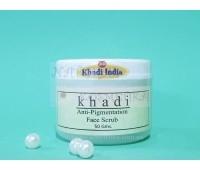 Скраб для кожи лица против пигментации Кхади / Anti-Pigmentation Face Scrub / Khadi/ Индия / 50 г