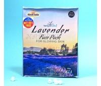 Маска для лица Лаванда, Lavender Face Pack for glowing skin Khadi 100 г
