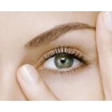 Натуральная косметика для кожи вокруг глаз.  Крем для кожи вокруг глаз Таиланд, Корея, Индия.