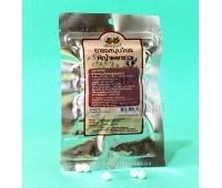 Травяной чай Яа Док Кхао Апхайпхуубээт - от курения / Abhaibhubejhr / Таиланд / 10 пакетиков по 2 грамма