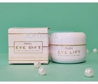 Корейский легкий крем гель для кожи вокруг глаз с лифтингом/ Eye Lift Mistine / 10 гр.