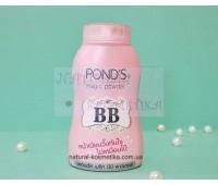 Волшебная рассыпчатая ВВ пудра / POND'S Magic Powder BB /50 гр