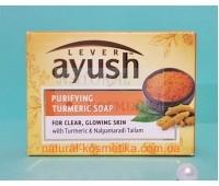 Очищающее мыло с куркумой, Ayush, 100 г