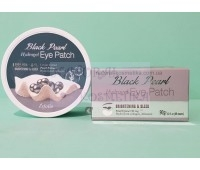 Esfolio Black Pearl Hydrogel Eye Patch / Гидрогелевые патчи для кожи вокруг глаз с чёрным жемчугом (60 шт)
