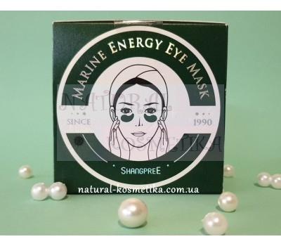 Патчи на основе коняк-маннан со спирулиной / SHANGPREE Marine Energy Eye Mask / 60 шт