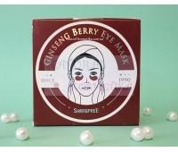 Патчи с экстрактом красного женьшеня / SHANGPREE Ginseng Berry Eye Mask / 60 шт