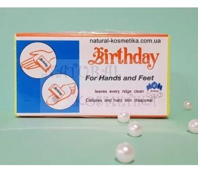 Пемза для рук и ног, Birthday / 10х5,5 см