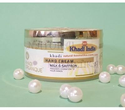 Крем для рук с молоком и шафраном, Кхади / Milk and Saffron Hand Cream Khadi / 50 г