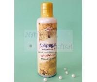 Сандаловое масло для Питты Абхьянга / Sandal oil Shri Ganga / 200 мл