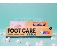 Крем для ног, Аполло /Foot Care cream, Apollo / 25 г