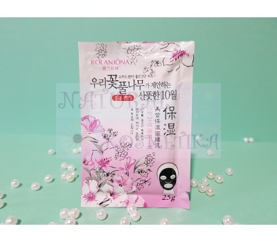 Rolanjona Bamboo Green Tea Mask / Маска-пленка с бамбуковым углем, коллагеном и экстрактом зеленого чая / 1 шт