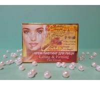 Крем лифтинг для лица / Darawadee Lifting & Firming Face Cream / 100 мл