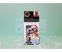 Черная маска-пленка очищающая поры с Бамбуковым углем / Natural SP Beauty & Makeup 100 г