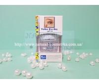 Гель для кожи вокруг глаз / Yoko Eye Gel / 20 г