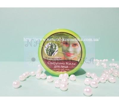 Тайская  маска для лица с эффектом увлажнения  и спирулины / Seaweed Face Mask / Darawadee 100 мл