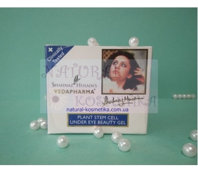 Гель для кожи вокруг глаз на основе стволовых клеток растений / Shahnas Husains, 25 г