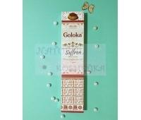Аромапалочки пыльцовые Шафран, Голока / Saffron Goloka Incense / 15 г