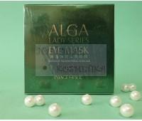 Гидрогелевые патчи со спирулиной / ALGA lady series Eye Mask / 60 шт