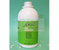 Маска для волос Сенжал, Клерал Систем / Senjal Forcedensite Kleral System / 1000 мл