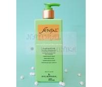 Шампунь-гель восстанавливающий для окрашенных волос / Senjal Reviving Treatment Shampoo / 250 МЛ (ИТАЛИЯ)