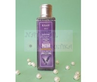 Гель для умывания с лавандой / Lavender Face Wash Khadi / 120 мл