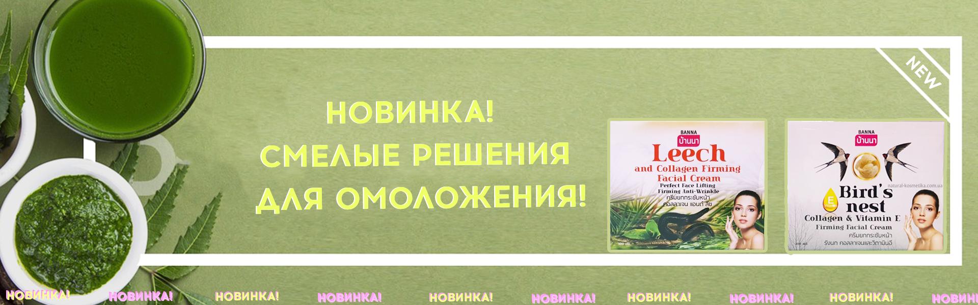 косметика3