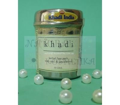 Убтан для лица Роза и сандал, Кхади / Herbal Face Pack Rose & Sandalwood, Khadi / 50 г