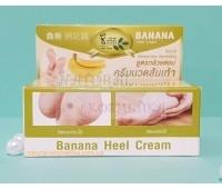 Натуральный банановый крем для ног с витамином Е, 30 г