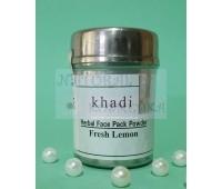 Убтан для лица Лимон, Кхади / Herbal Face Pack Lemon, Khadi / 50 г