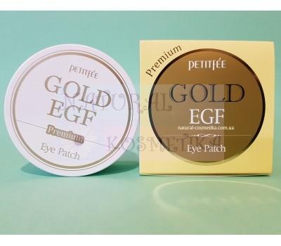Гидрогелевые патчи с частицами золота / PETITFEE  Gold Hydrogel Eye Patch / 60 шт