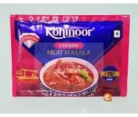 Приправа к Мясу, Мит Масала / Meat Masala, Kohinoor / 15 г