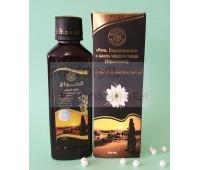Эфиопское масло черного тмина / Египет / 250 мл