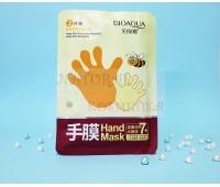 Маска-перчатка для рук с медом /BioAqua Hand Mask/ 1 пара