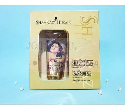Шалайф плюс - программа питательных кремов для сухой кожи (миндальный крем вокруг глаз) / Shahnaz / 60 г ,10 г