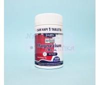 Таблетки JutaVit Magnesium + B6 + D3 с замедленным высвобождением / 50 шт.